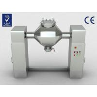 Wholesale Double Cone V Powder Blender Equipment 50L - 4000L Stainless Steel from china suppliers