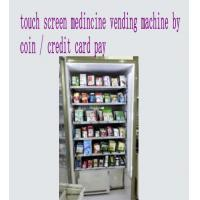 """Wholesale 50 """"Touch Screen Medicine Vending Machine by Coin / Credit Card Pay from china suppliers"""