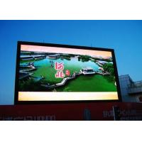 Wholesale Digital Billboard Advertising , Waterproof P5 LED Outdoor Advertising Screens from china suppliers