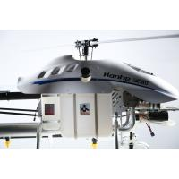 Wholesale Unmanned Remote Control High Coverage Helicopter Agricultural Spraying with 15KG Payload Capacity from china suppliers