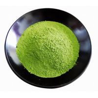 Wholesale Spray Dried Maccha Powder from china suppliers