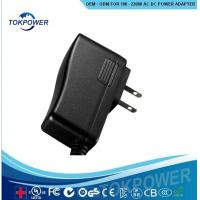 Buy cheap 13.8V 1A universal power chargers lead acid cell power supply from wholesalers