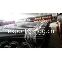 Wholesale Boiler Cold Drawn Tubing Seamless Alloy Steel Tube SAME SA106 OD 10MM - 510MM from china suppliers