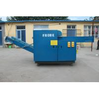 Wholesale Fiber-cutting Machine with Electric control box  800mm Fixed blade length from china suppliers