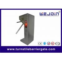 Wholesale Tripod Turnstile security systems With Ticket Inspection for Natural Area from china suppliers