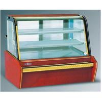 Wholesale Big Capacity Cake Display Glass Freezer With Arc Shape Curve Glass from china suppliers