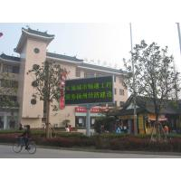 Wholesale Programmable Full Color LED Road Signs P16 For Road Signage 1024mmx1024mm from china suppliers