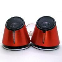 Wholesale Dark Gold 2.1 Sound Channel Loudspeaker for Computer (TM-205) from china suppliers