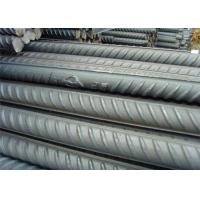 Buy cheap ASTM 8MM Steel Rebar Deformed Steel Bar Building Iron Rods for Construction from wholesalers