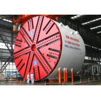 Buy cheap Slurry Pressure Balance Tunnel Boring Machine With Panel Cutter Head Electrical Motor Drive from wholesalers