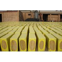 Wholesale Low Thermal Conductivity Rockwool Insulation Board , Mineral Wool Slabs OEM from china suppliers