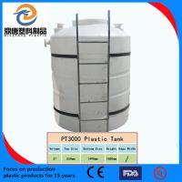 Buy cheap PE rotomould round tank/Plastic water tank from wholesalers