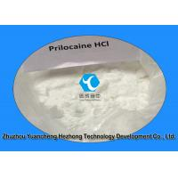 Wholesale Raw Powder Anesthetic Anodyne Prilocaine Hydrochloride / Prilocaine HCl for Pain Killer 1786-81-8 from china suppliers