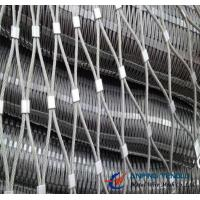 Buy cheap X-Type Cable/Rope Mesh With Stainless Steel for Architecture Applications from wholesalers