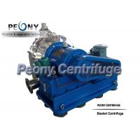 Wholesale Model PWC Horizontal Single Stage Pusher Type Centrifuge / Salt Dewatering Machinery from china suppliers