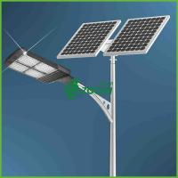 Wholesale 112W 14400LM 6500K Solar Panel Street Lights For Main Road 12M Pole from china suppliers