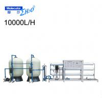 Wholesale RO Water Softene Plant  / Pure Water Machine for Drinking Water from china suppliers