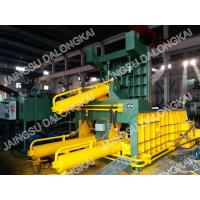 Wholesale High Speed Hydraulic Car Material / Waste Metal Baling Press Machine Y81F Series from china suppliers