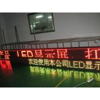 Wholesale Digital Electronic Single Color red/green/blue/yellow Led Display sign from china suppliers