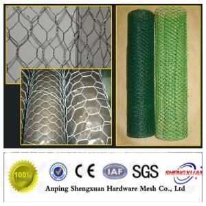 Wholesale Anping Huajiu gabion box from china suppliers