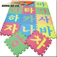 Wholesale Eco-friendly Alphabet Mat with Korean, ABC , Number from china suppliers