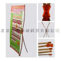 Wholesale Aluminum economic exhibit UV / inkjet / indoor / outdoor solvent X - banner stand printing from china suppliers