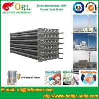 Wholesale Water Tube Boiler Stack Economizer Alloy Steel , Power Plant Economizer For Boiler from china suppliers