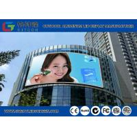 Wholesale Front Service P4mm Outdoor SMD LED Display The Smallest Pixel Pitch LED Billboard from china suppliers
