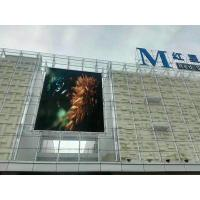 Wholesale Advertising P10 Full Color Outdoor SMD LED Display Screen with 3840Hz 16Bit from china suppliers