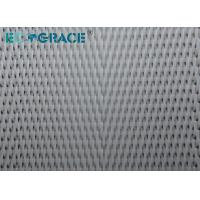 Buy cheap Sludge Dewatering Belt  Mud Clay Filter Press Cloths Belt with Polyester PET 30  micron from wholesalers