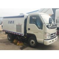 Wholesale Euro III RHD / LHD Forland Small Street Vacuum Truck Mini Volume 1.7m3 from china suppliers