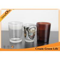 Wholesale 80 ml Amber Frosted Glass Cup Light Candle Holder , Vintage Glass Candle Holders from china suppliers