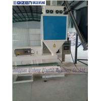 Wholesale Granular Pellet Automatic Weighing And Packing Machine All - In - One Type from china suppliers