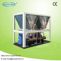 Wholesale Split System High Efficiency Heat Pumps , Ambient Scroll Low Temperature Heat Pump from china suppliers