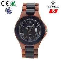 Wholesale Japan Movement Wooden Wrist Watch With Spring Buckle , Logo Customized from china suppliers