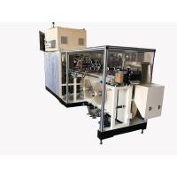 GM-088S Multiple Piece Wet Napkin Paper Packing Machine Three Phase Four Cables System
