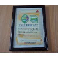 Shanghai DONGLANG Compound Materials Co.Ltd Certifications