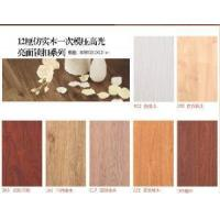 Wholesale Laminate Wood Flooring (STORGE12) from china suppliers