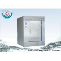 Wholesale Compact User Friendly Control Panel CSSD Sterilizer For Hospital And Clinic from china suppliers