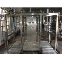 Wholesale Beverage Filling Line , 200L Big Bag Ganache Filling Machine for Tomato Paste from china suppliers