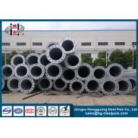 Wholesale ASTM A123 Anti - Corrosive Power Transmission Poles Steel Transmission Line Pole from china suppliers