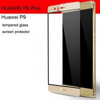 Wholesale HUAWEI P9 Plus Huawei P9 P9P tempered glass screen protector 5.5 5.2inch anti fingerprint from china suppliers
