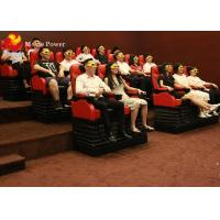 Wholesale Dynamic Seat System Ergonomically 4D Theater With 100 Hd Pieces Movies from china suppliers