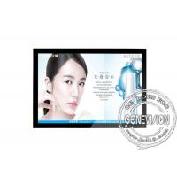 Wholesale Advertising Player 65 inch Wall Mount LCD Display with photo Frame from china suppliers