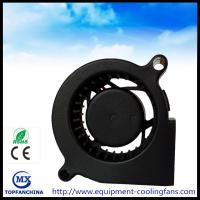 Buy cheap 50mm DC blower for humidifier or dehumidifier, compact plastic fan for cooling of equipment from wholesalers