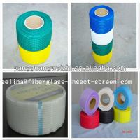 Quality Good quality Fiberglass mesh/Inter weaving glass fiber mesh for sale