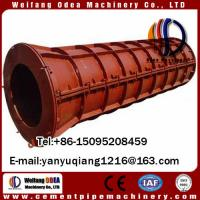 Wholesale High efficiency concrete pipe making machine from china suppliers