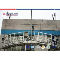 Wholesale High Technical 800kg 1000kg Construction Cradle Rope Suspended Platform Cradle from china suppliers