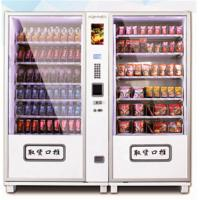 Wholesale School / Train Station French fry / Fruit jellies Vending Machine Vendors from china suppliers