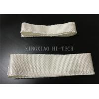 Wholesale 1000 - 1200℃ Fireproof Fiberglass Tape Fabric High Silica Thermal Insulation from china suppliers